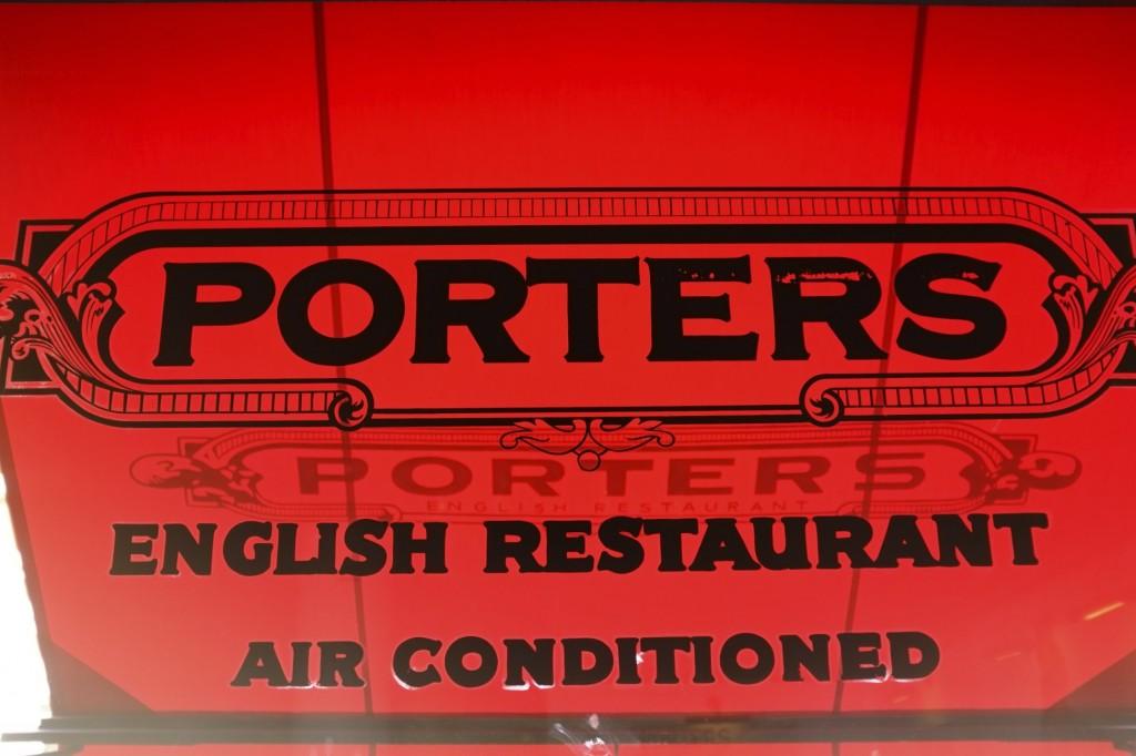 Porter's Restuarant
