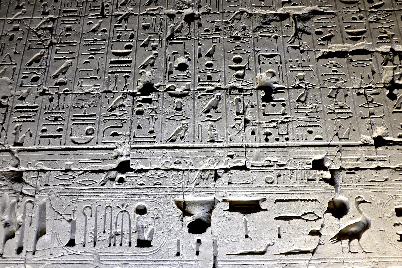 Karnak at Night 3